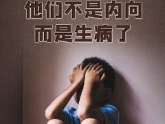 我国自闭症孩子比例 每68名孩子约1名自闭症