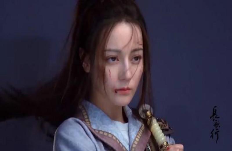 《长歌行》李乐嫣历史原型结局怎么样?
